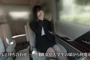 Rion Is A Newly Graduated Maso Office Lady Who Loves Co