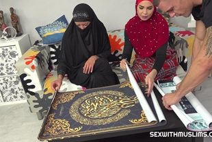 SexWithMuslims · Elisa Tiger And Chloe Lamour