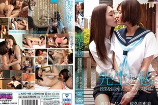 Teacher And Me -Lesbian Education Secretly Out Of Class